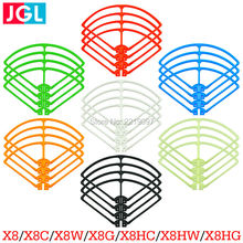 7 Colors Protective Frame Protection For SYMA X8 X8C X8W X8G Drone Protect X8HC X8HW X8HG RC Quadcop