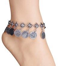 2015 женская Мода Старинные Металлические Монеты Кистями Анти-Серебряная Цепь Ноги Босиком Ножные Браслеты 5Q51