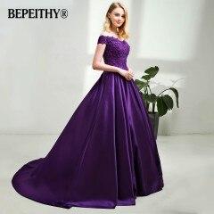 BEPEITHY темно-синее длинное вечернее платье с v-образным вырезом, кружевное винтажное выпускное платье с бисером, недорогое вечернее платье с открытыми плечами - Цвет: purple
