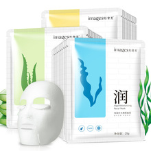 Images Seaweed Acne Treatment Face Mask Snail Anti-Aging Moisturizing Facial Aloe Oil-control Whole Korean Cosmetics