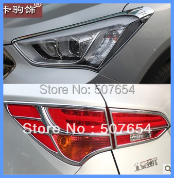 High quality ABS chrome 2pcs headlamp decoration trim+taillight decoration trim cover for Hyundai IX45/SANTAFE 2013-2015  high quality abs chrome decoration interior garnish molding kit 17pcs for hyundai 2013 2016 santafe make in korea accessories
