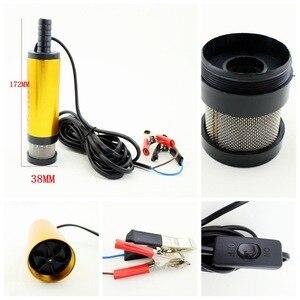 Image 2 - Bomba de aceite de pequeño volumen para agua, 12V, 24V de diámetro, 38MM, Wateoesel, cinturón de aleación de aluminio, filtro, Red de succión de aceite