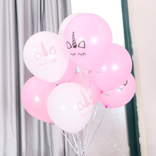 10 Pcs Inches Unicorn Latex Balloons for Birthday Party Decorations Kids Room Decoration Supplies