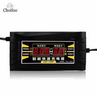 12V 6A Smart Fast Car Battery Charger Automatic Car Motorcycle Battery Charger Pulse Repair Type LED