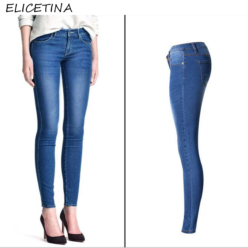 ФОТО New Fashion Style Spring High Qualtity Skinny Feet Pants Large Size Jeans Female Trousers Pencil Pants Wholesale