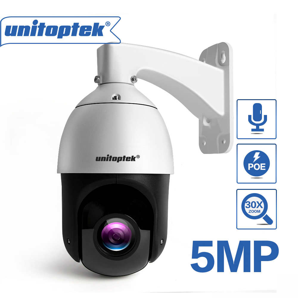 NEW H.265 HD 5MP POE PTZ IP Camera Outdoor Waterproof IP66 IR 100m Night View 30X Zoom Mini CCTV Security Dome PTZ Camera Onvif цены