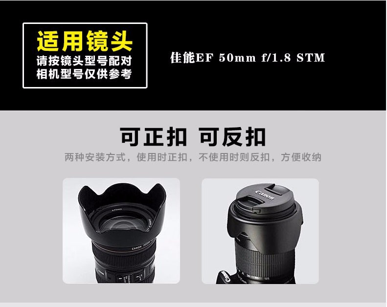 ES-68II Bayonet Mount flower Lens Hood For Canon EF 50mm f/1.8 STM Lens Replacement for Canon Lens Hood ES-68 II / ES-68 1