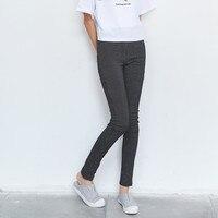 Super High Quality Skinny Long Pants Woman Vertical Stripes Elastic Stretch Bottoms Slim Sheath Pencil Trousers