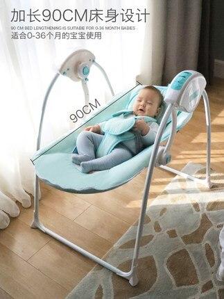 Baby electric rocking chair baby cradle recliner baby sleep newborn comfort chair smart  shaker