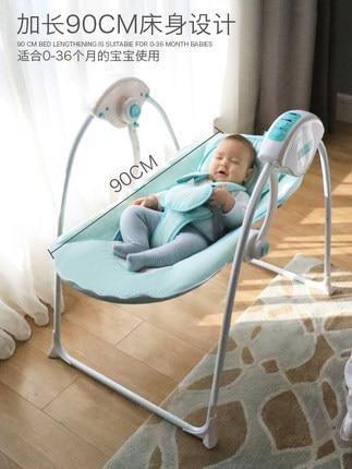 Bebé mecedora eléctrica cuna reclinable bebé sueño recién nacido comodidad silla inteligente agitador
