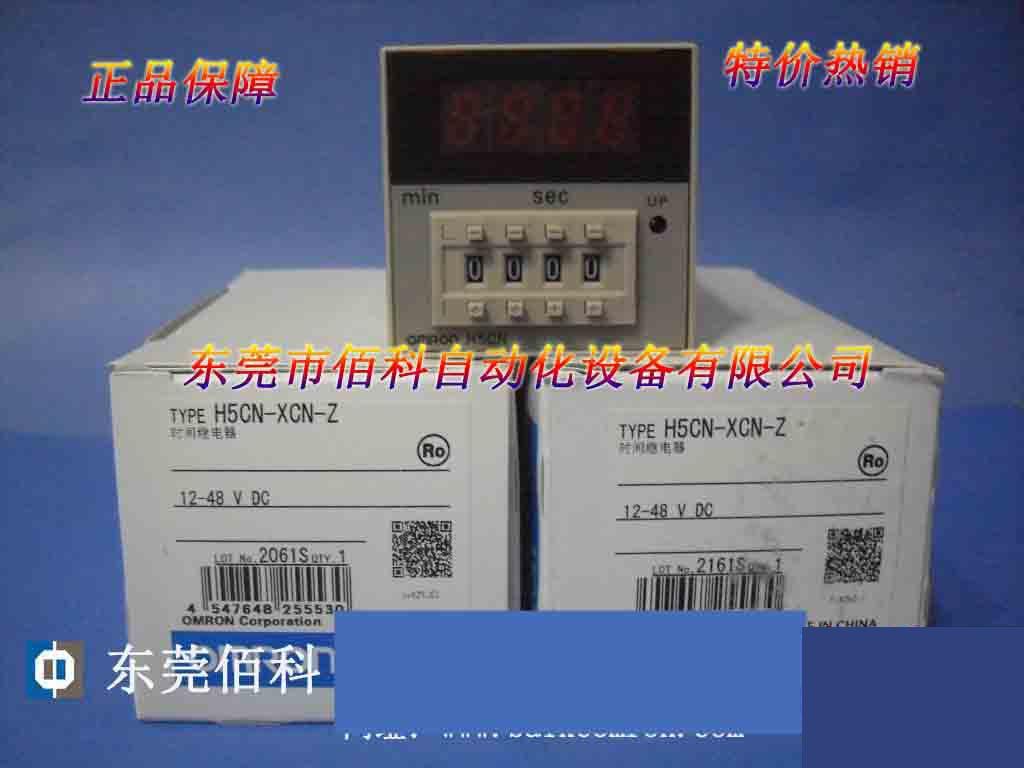 New   Timer H5CN-XCN-Z DC12-48V