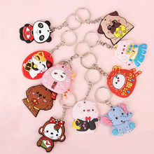 Mini Size Creative Animals Silicone Keychain For Woman Men Kids Bag Charm Key Chain Holder Pendants Accessories(China)