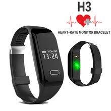 Sport Passometer Smartwatch H3 Pulsmesser SmartBand Armband bluetooth smart uhr Für ios Android smartphone PK ID107