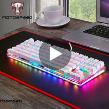Motospeed K87S Gaming Backlit Game Mechanical Keyboard With Backlight RGB Gamer For Computer PC Laptop USB Keycaps Key Cap Board(China)
