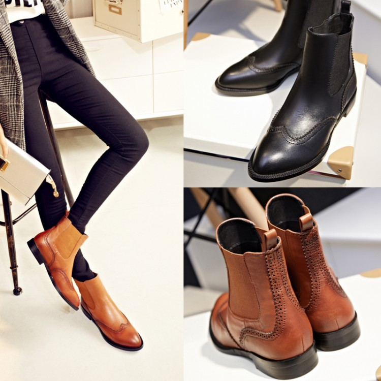 Women's Chelsea High Ankle Boot