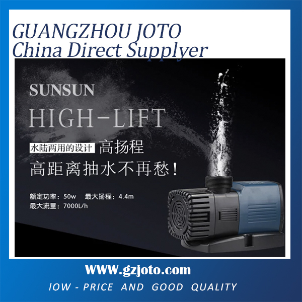 50W 7000L/h JTP-7000 electric submersible pump price for swimming pool garden pond50W 7000L/h JTP-7000 electric submersible pump price for swimming pool garden pond
