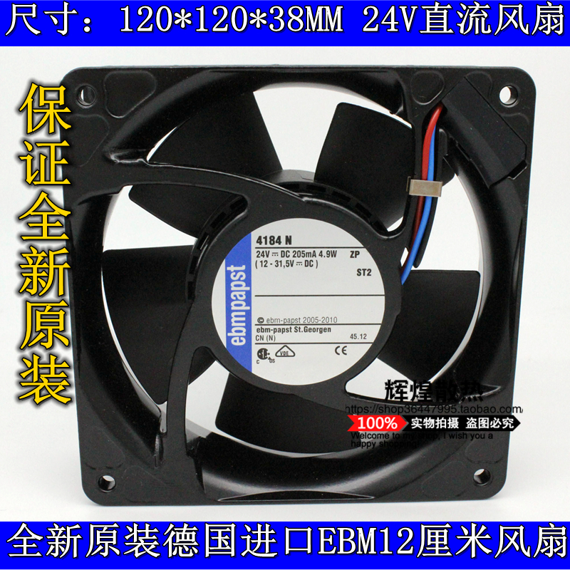 NEW FOR EBMPAPST 4184 N 12038 24V 12CM Frequency converter cooling fan original ebmpapst w2g107 ad03 13 12cm 12038 24v3 3w full metal cooling fan