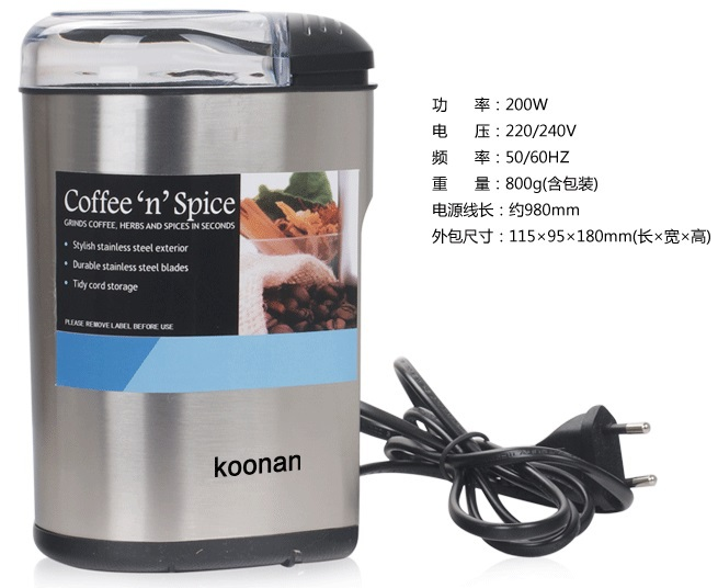 1pc stainless steel Electrical Coffee Grinder 70g capacity 220v-240v Stainless steel mill grinding beans for office home use