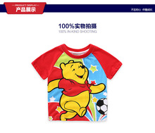 New Summer 2016 Baby T Shirts for boys Cotton Short Sleeve cartoon Print Brand Tees Spring Kids cute Tops boy T-shirt for 3-11T