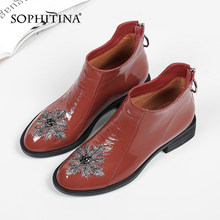SPHITINA Special Floral Women's Boots Sexy High Quality Patent Leather Comfortable Round Toe Shoes Square Heel New Boots PO215(China)