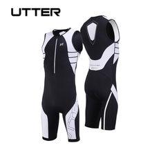Комплект одежды для велоспорта utter armour a3 мужской цельный