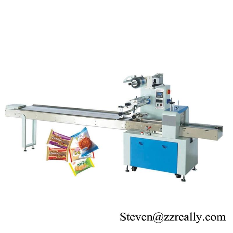 Hookah charcoal packaging machine TH 320 automatic cigarette packing machine/automatic pouch packing machine