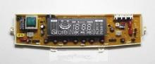 Free shipping 100 tested washing machine board pc board For SAMSUNG XQB60 T88S XQB60 T88A XQB70