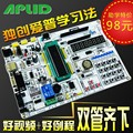 FREE SHIPPING Classic 51 development board 89c52 microcontroller learning board mentored pk