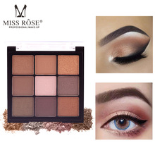 MISS ROSE 9 Color Simmer Matte Pigmented Eye Shadow Palette Bling Eyeshadow Makeup Pallete