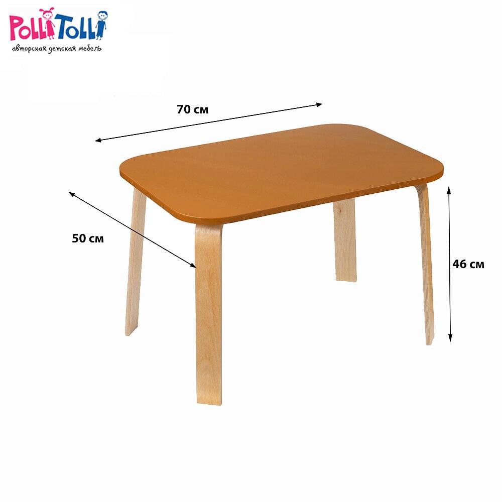Children Tables Polli Tolli 33665 children tables multicolored the animals furniture недорого