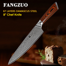 FANGZUO 8 inch Damascus Chef Knives Japanese Kitchen Knife VG10 67 Layer Stainless Steel Pakka Handle  Cleaver Meat knife