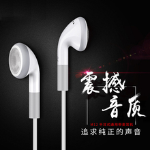 qijiagu Wired for Lianpu brand mobile phone line control headset PC Bass earphone android headsets lp-x5 black and white