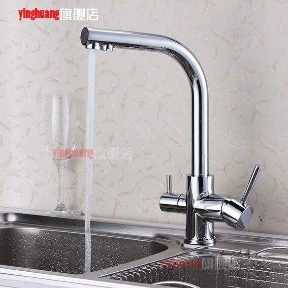 Медных холодной и горячей резервуар для воды/растительное умывальника/Чистая вода/прямой питьевой воды/три смеситель для кухни