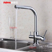 Улла меди холодной и горячей воды / растительное умывальника / чистой воды / прямой питьевой воды / три кухонный кран