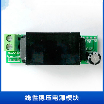 220V AC Input 9V DC Output Linear Regulated Power Supply with Ultra-small Size and Ultra-thin image