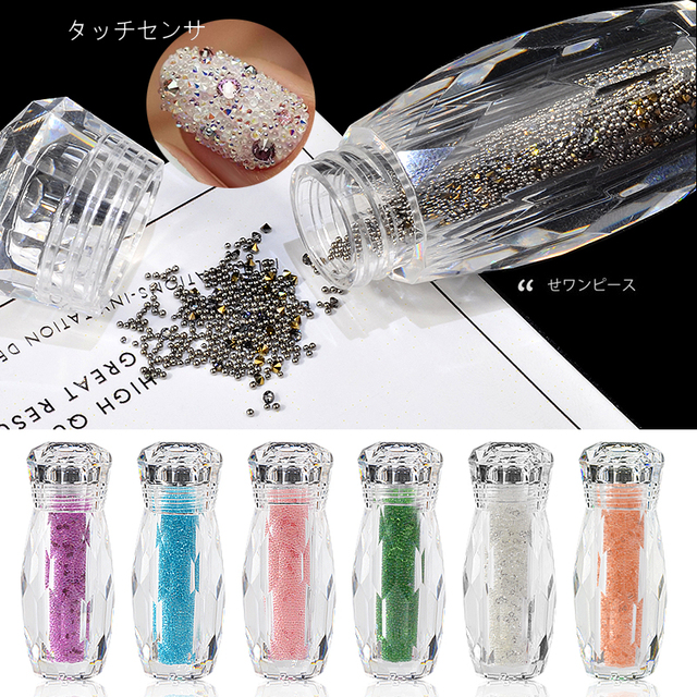 1 Bottle Mini Caviar Beads Crystal Tiny Rhinestones Glass Micro Bead For Nails DIY Colorful 3D Glitter Nail Art Decorations
