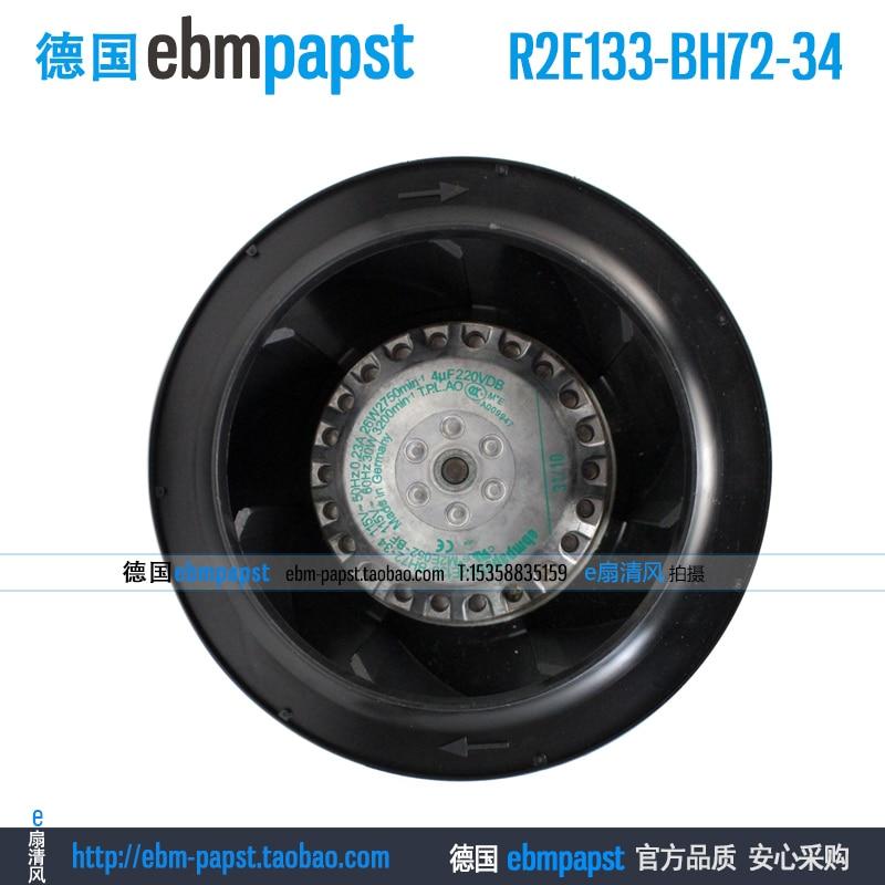 ebm papst R2E133-BH72-34 AC 115V 0.23A 30W 133x133mm Server Round fan original new ebm papst r2s175 ab56 56 ac 220v 0 33a 53w 175x175mm server round fan