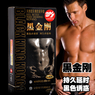 (10pcs)Hot pleasure more back lasting delay cONDOm silicone SEx cONDOms for men safe sex toy camisinha