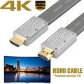 Премиум версия hdmi кабель версии 2.0 стандарта ММ высокоскоростной кабо hdmi высокое качество hdmi кабель для HDTV XBOX PS3 PS4 ТВ КОРОБКА