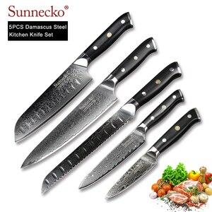 Image 1 - SUNNECKO 5 adet mutfak bıçakları seti şef ekmek soyma Santoku maket bıçağı japon şam VG10 çelik pişirme araçları G10 kolu