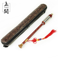 Chinese Traditional High Quality Detachable Single pipe Vertical blown Flute Mahogany Bawu Key of F, G