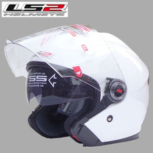 Free shipping genuine LS2 OF 578 detachable dual lens motorcycle helmet full helmet chin combination half helmet / Special white