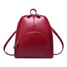 Модные Роскошные винтажные Стиль сумка краткое Стиль кожаный рюкзак для женщин (цвет красного вина)