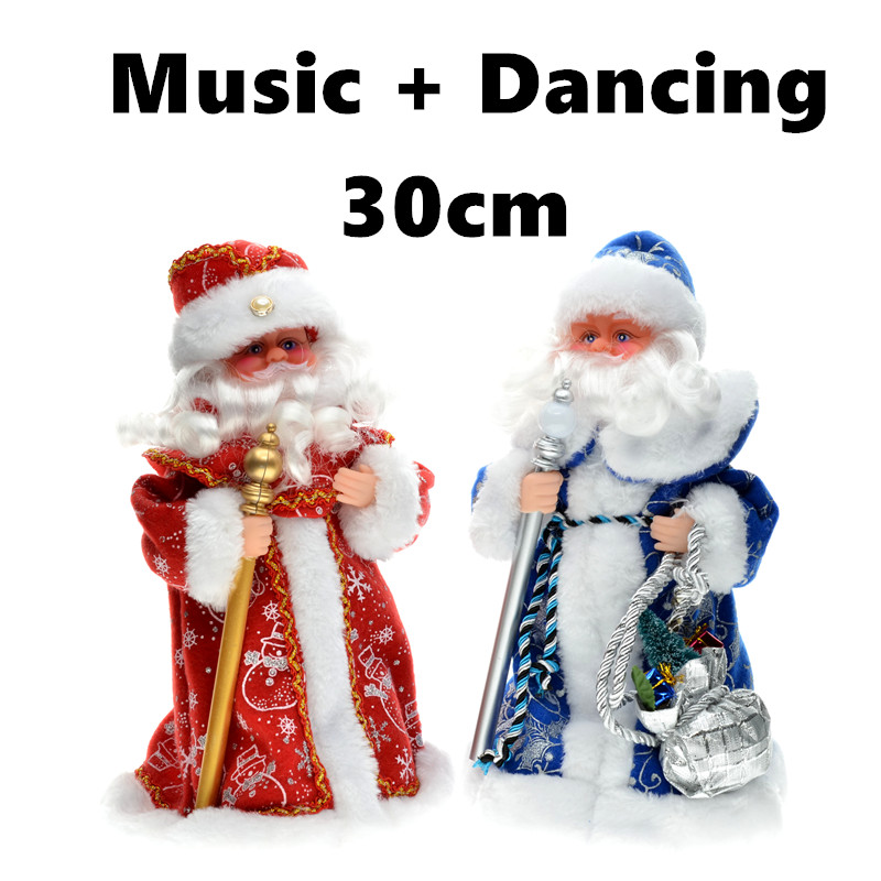30cm New Year Christmas Ornaments Electric Santa Claus Musical Dancing Plush Dolls Toys Gifts For Child Home Decorations Crafts