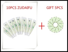10 pçs zudaifu + presente natural pele cremes eczema pomadas psoríase eczema neurodermatite alérgica ointmen (sem caixa de varejo)