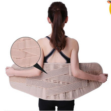Breathable Lumbar Corset for the Back Waist Belt Women Medical Lower Brace Spine Support Orthopedic Men