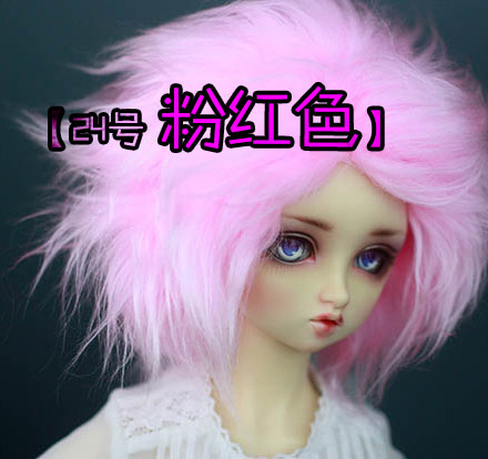 Have An Inquiring Mind Bjd Doll Fur Wig Pink Short Hair Wigs For 1/3 1/4 1/6 Bjd Dd Sd Mdd Msd Yosd Uncle Doll Very Thick Fur Wigs