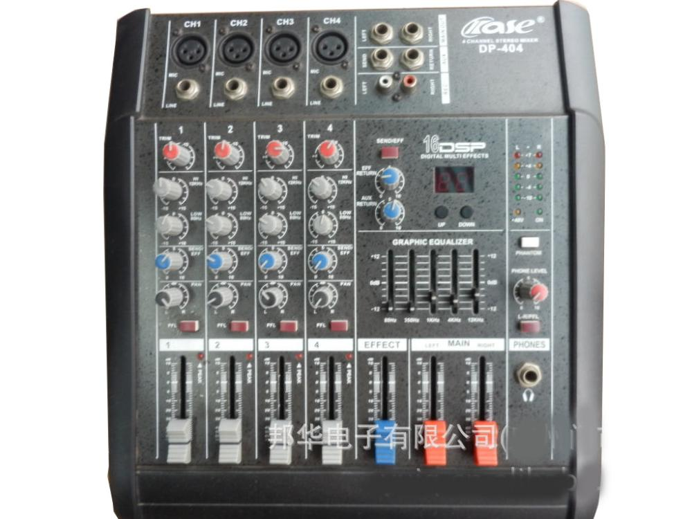 Factory direct professional mixer ( double five band