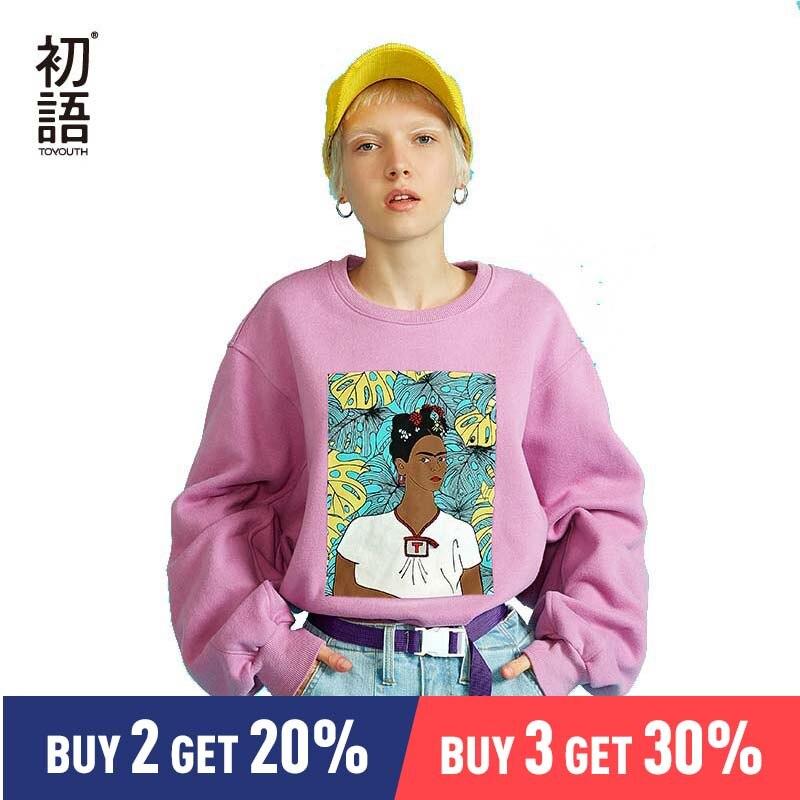 Toyouth rose couleur sweat-shirt lâche décontracté casual surdimensionné pull o-cou chaud sweat-shirt coréen dames hauts Sudadera Mujer
