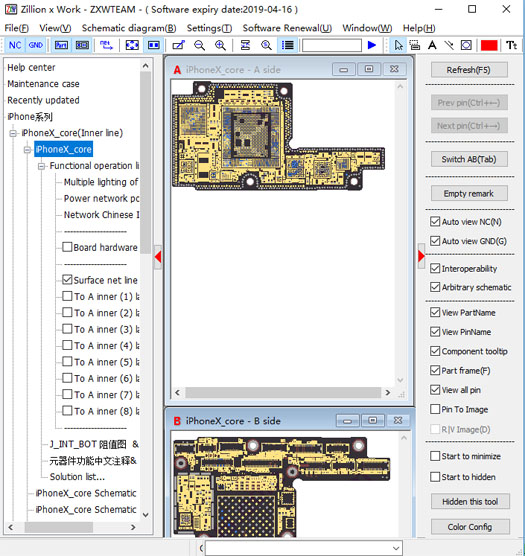 Image 2 - Online Account 1year Zillion x Work ZXWTEAM ZXW software circuit diagram repair diagnose for iPhone iPad samsung logic board-in Mobile Phone LCD Screens from Cellphones & Telecommunications